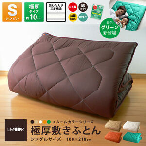 Image Is Loading Extra Thick Futon Mattress Single Size Made In