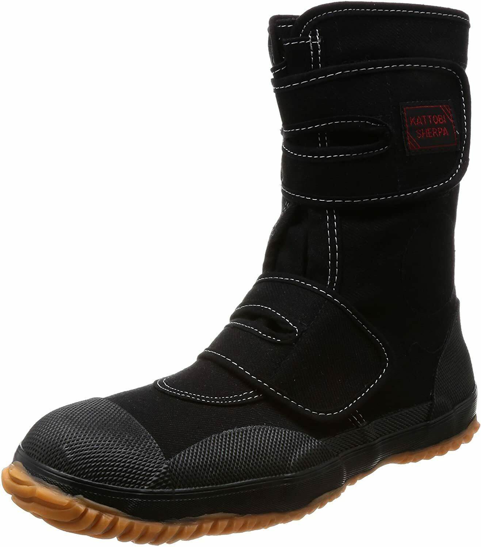Japanese Fuji TABI Boots Ninja Safety Work Shoes High Cut 9952 Black Japan