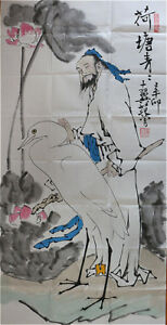 RARE-Chinese-100-Handed-Painting-By-Fan-Zeng-CF10