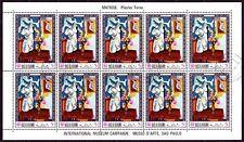Ras al Khaima 1968 used Mi.236 Klbg Gemälde Paintings Matisse
