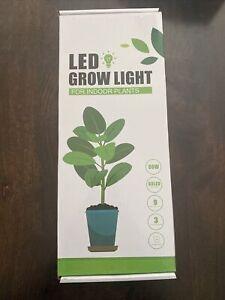 EZORKAS GL07 80W LED Grow Light