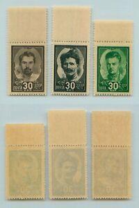 La-Russie-URSS-1944-SC-942-944-Z-836-838-neuf-sans-charniere-f9395