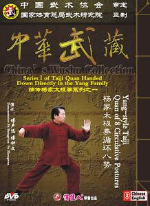 Yang-style-Tai-Chi-TaijiQuan-of-8-Circulative-Postures-by-Fu-Shengyuan-DVD
