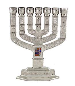 Seven Branch Menorah Lamp - Jewish Judaica - Jerusalem