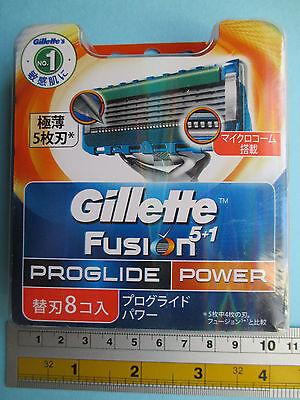 Genuine Free Shipping Gillette Fusion ProGlide Power Razor Blade Refills 8 Count