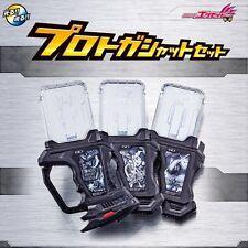 Premium Bandai Kamen Masked Rider Ex-Aid Proto Gashat Set of 3