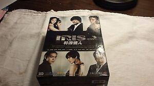 Details about Iris Korean Drama DVD Taiwan release no English Subs