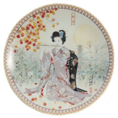 "Other Asian Antiques Special Section 1990 Otoño Oriental Art Coleccionable Mujer Plato Edición Limitada 8.5"" Japan Asian Antiques"