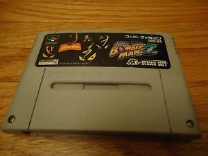 Nintendo-Super-Famicom-Super-Bomberman-2-SNES
