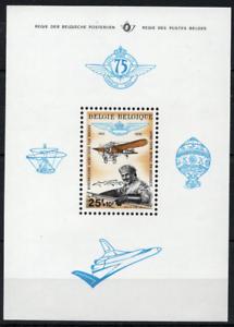 TIMBRE-BELGIQUE-Annee-1976-BLOC-n-49-NEUF-SUPERBE