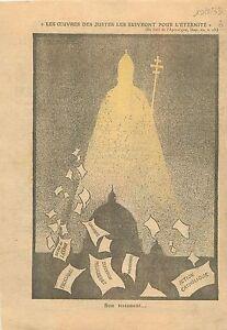 Testament-Will-Lateran-Treaty-Pape-Pope-Papa-Pio-Pius-Pie-XI-1939-ILLUSTRATION