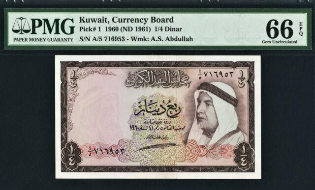 Kuwait 1/4 Dinar 1960 (ND 1961) Pick-1 GEM UNC PMG 66 EPQ