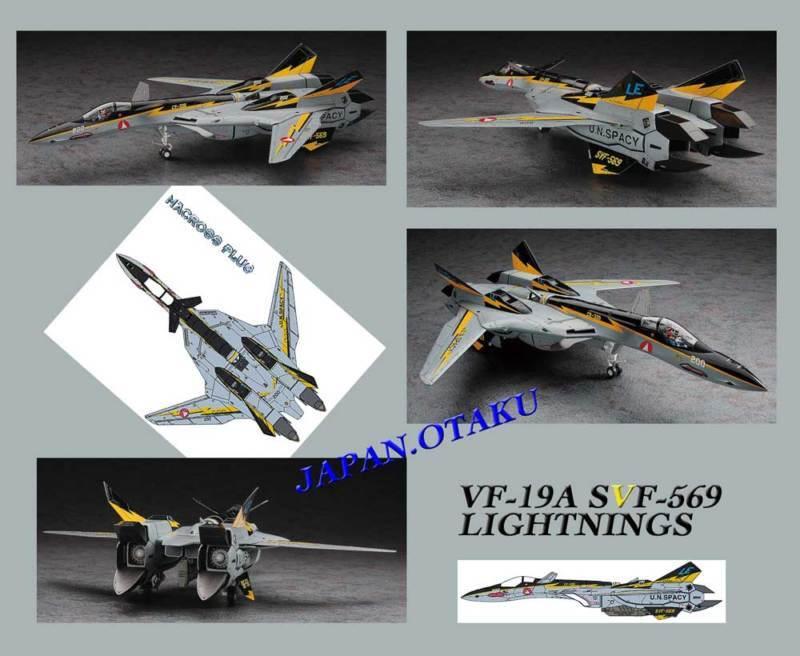 1 48 HASEGAWA MACROSS PLUS VF-19A SVF-569 LIGHTNINGS