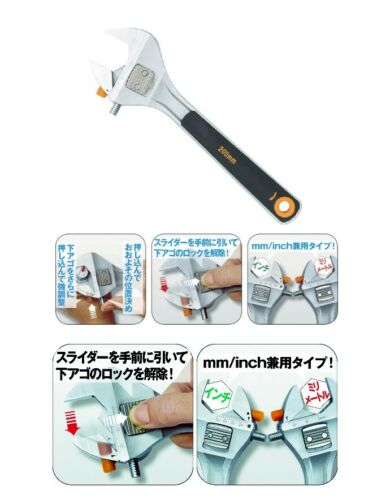 TMH-200 TRUSCO ONE-PUSH SLIDE ADJUST TYPE WRENCH ~24mm