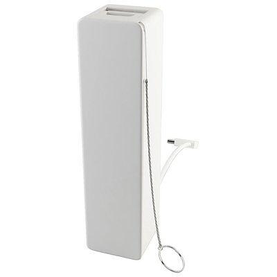 Juice Up! Emergency Keyring Power Bank - White