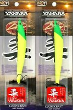 Lucky Craft Saltwater Series Flash Minnow 125F In A GREEN HEAD CHART Pattern NEW