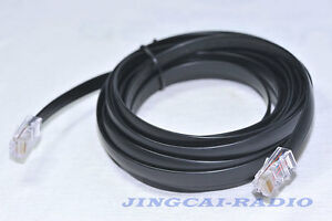 Front-Panel-Separate-Cable-for-Wouxun-Car-Radio-KG-UV920R-III-KG-UV920P-5m-Long