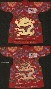 Malaysia-Dragon-Legacy-of-Loom-2-V-Miniature-Sheet-MS-with-OVP-Indonesia-Offer