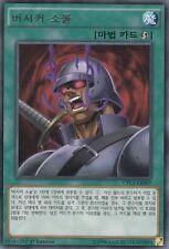 YU-GI-OH, BERSERKERSEELE, Rare, CPL1-KR007, 1. Ed, Korean, NM
