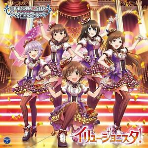 THE-IDOLM-STER-Music-GAME-SOUND-CD-IDOLMSTER-CINDERELLA-MASTER