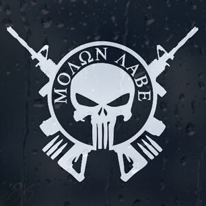 Molon labe punisher skull guns greek come and take them car decal image is loading molon labe punisher skull guns greek come and publicscrutiny Gallery