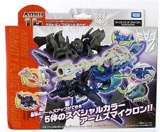 Transformers Prime AMW 14 Gravity Planet Bowgun