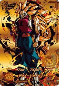 Details About Super Dragon Ball Heroes Cumber Cp Um5 Cp7 Sdbh Dbh Japanese Um
