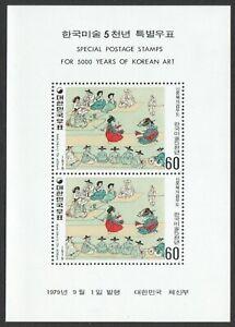 SOUTH KOREA 1979 KOREAN ART TREASURES SWORD DANCE SOUVENIR SHEET 2 STAMPS MINT