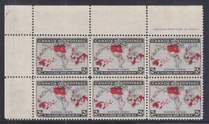 Canada-Sc-85-MNH-1898-2c-Map-issue-Sheet-Corner-Block-of-6-w-ABN-Imprint