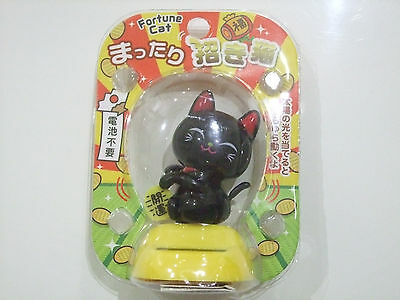 Kawaii MANEKI NEKO Solar Power Dancing Figure Japanese Fortune Cat/Black