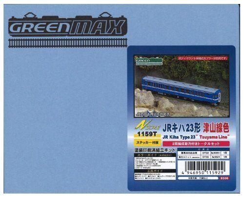 risparmia il 60% di sconto Nuovo N Gauge 1159T Jr Kiha 23 23 23 Form Tsuyama Line Coloreeee 2-auto Train energiaosso Total S  online economico