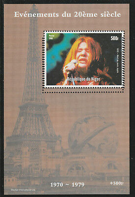 Janis Joplin Perf S/sheet Unmounted Mint Music Stamps Humorous Niger Republic 6271-1998 Events