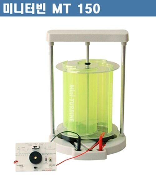 Creative Science Educacational DIY Solar Panel Toy Mini Wind Turbine Kit MT-150