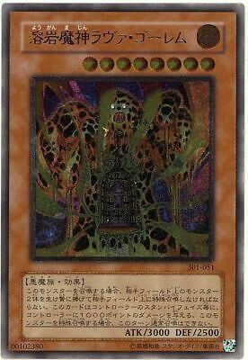 Ultimate Rare Mint!! Yugioh Japanese 301-051 Lava Golem