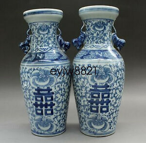 A-pair-China-Old-of-blue-and-white-porcelain-vase-double-happiness