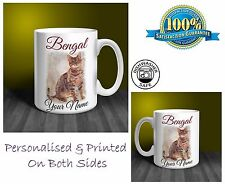 Bengal Cat Personalised Ceramic Mug: Perfect Gift. (CA01)