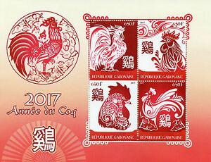 Gabon-2017-MNH-anno-di-Rooster-4V-M-S-cinese-Nuovo-Anno-Lunare-FRANCOBOLLI