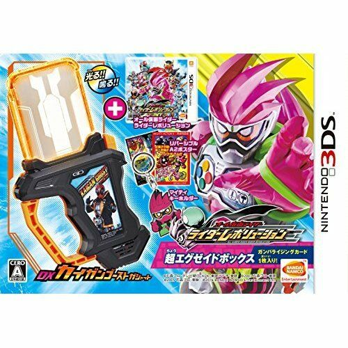 Neuer 3ds alle kamen rider revolution ultra - exe - ido - box - import aus japan