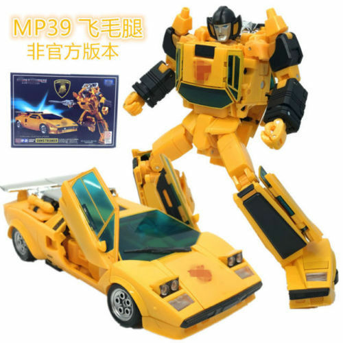 Die mp39 mp-39 meister scud inoffizielle version