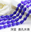 wholese-20-30-50pcs-AB-Teardrop-Shape-Tear-Drop-Glass-Faceted-Loose-Crystal-Bead thumbnail 42