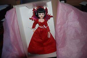 Sizzling-CIssy-21-039-039-Doll-by-Madame-Alexander-Ltd-Ed-of-150-NRFB
