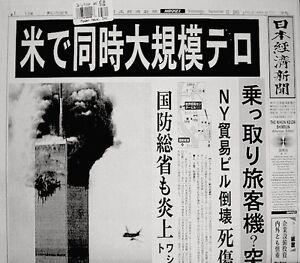 World-Trade-Center-9-11-2001-Newspaper-New-York-Daily-Nikkei-WTC-VTG-Original