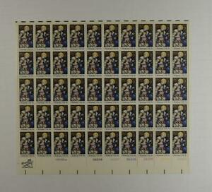 US SCOTT 1842 PANE OF 50 CHRISTMAS STAMPS 15 CENT FACE MNH