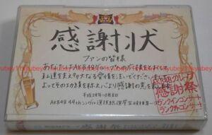 AKB48-grupo-kanshasai-rango-en-concierto-rango-Gai-concierto-5-Blu-ray-Japon-AKB-D2372
