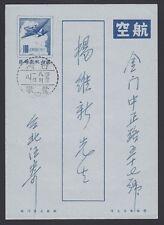 TAIWAN-CHINA, 1956.First Day  Aerogramme Han 69d, Taipei