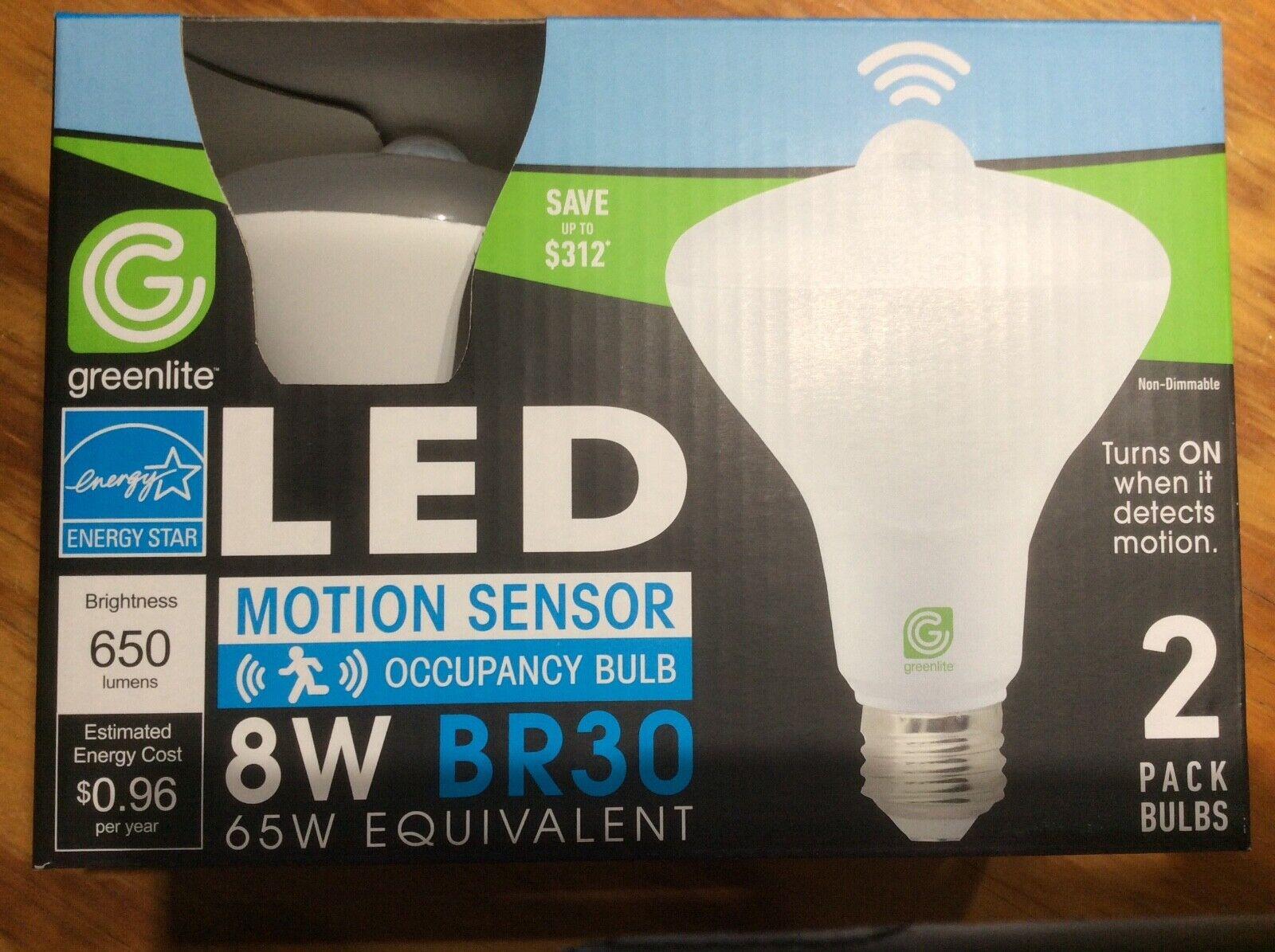 Outdoor Motion Sensor Light Bulb Socket Led Indoor Pir Infrared Waterproof Flood For Sale Online Ebay