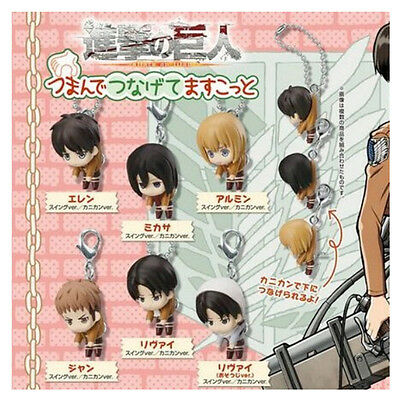 Bandai Attack on Titan Shingeki no Kyojin Pinched & Linked Mascot Figure Vol 1