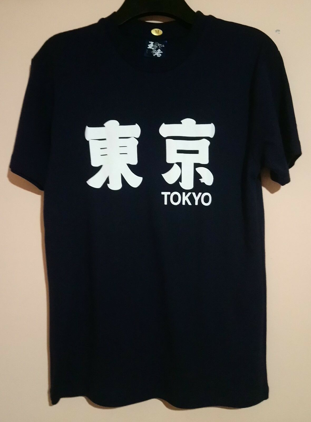 TOKYO DESIGNER LABEL BRANDED NAVY Blau T SHIRT SIZE M BRAND NEW WITH SIZE LABEL