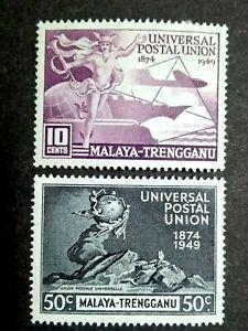 Malaya-1949-Trengganu-UPU-Universal-Postal-Union-Loose-Set-10c-amp-50c-2v-MLH