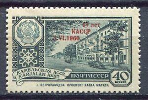 28336-RUSSIA-1960-MNH-Nuovi-Karelian-Autonomous-Rep-1v
